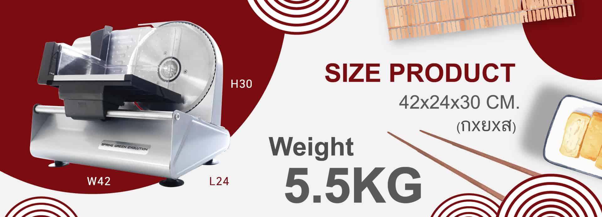เครื่องสไลด์เนื้อ-เครื่องสไลด์หมู-MS06-ราคา-3850-Meat-slicer-Meat-slicer-size-ขนาด