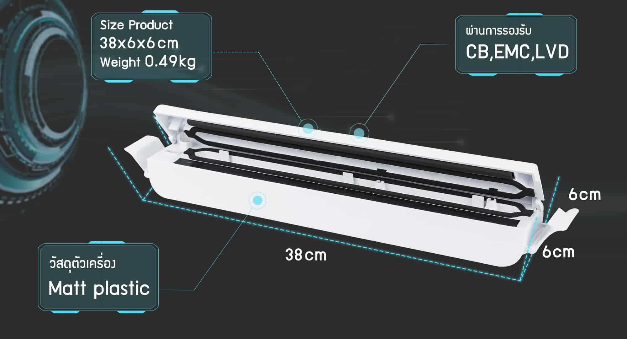 เครื่องแวคคั่ม-VC01-size1.1