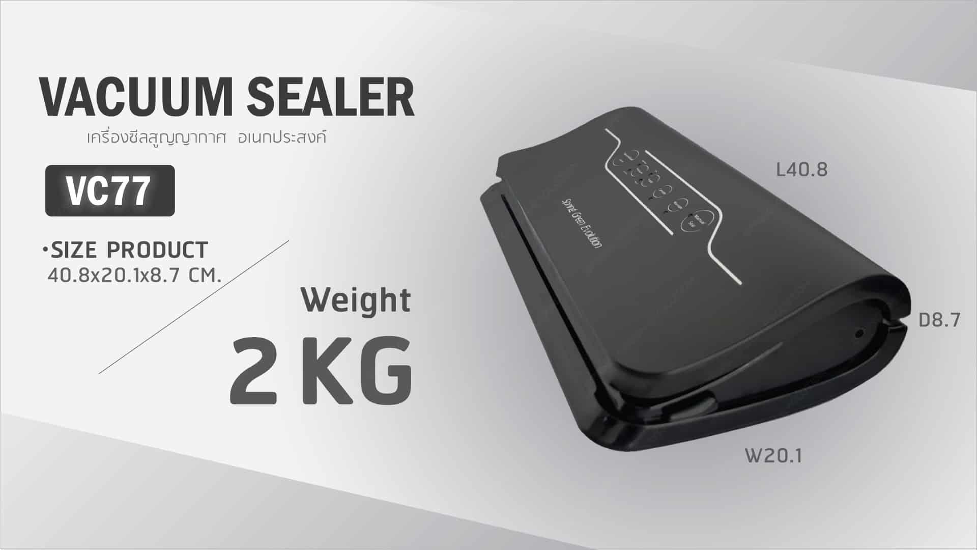 vacuum-sealer-vc77-edit-10