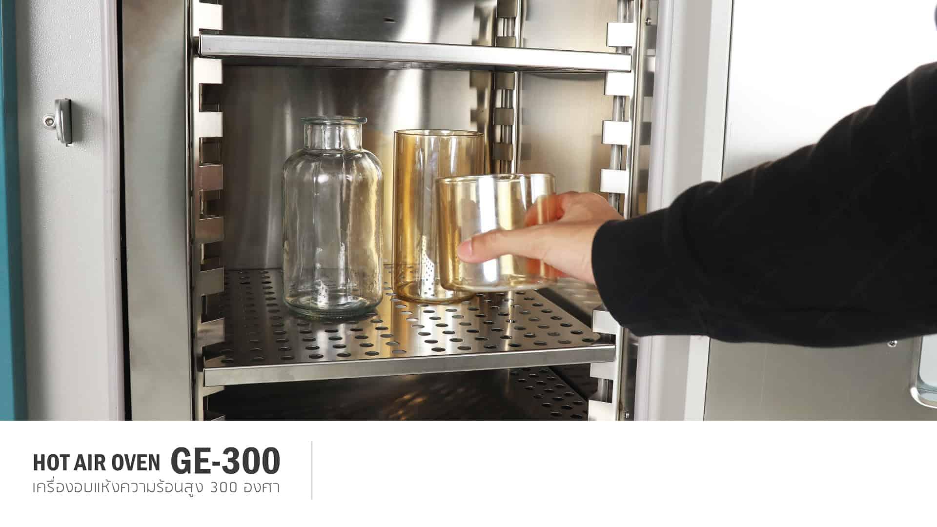 ตู้อบวิจัย-GE300-วิธีการใช้งาน3