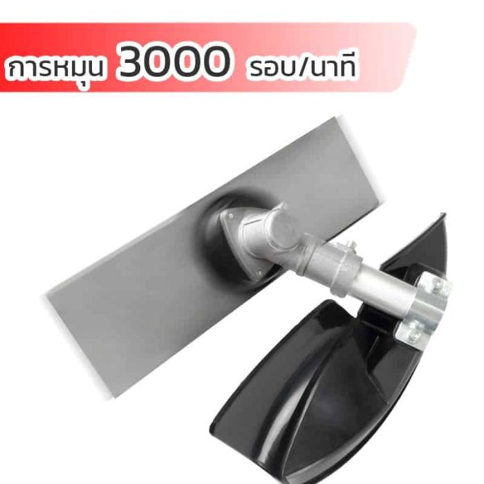 เครื่องตัดหญ้า-4-จังหวะ-800x800-20