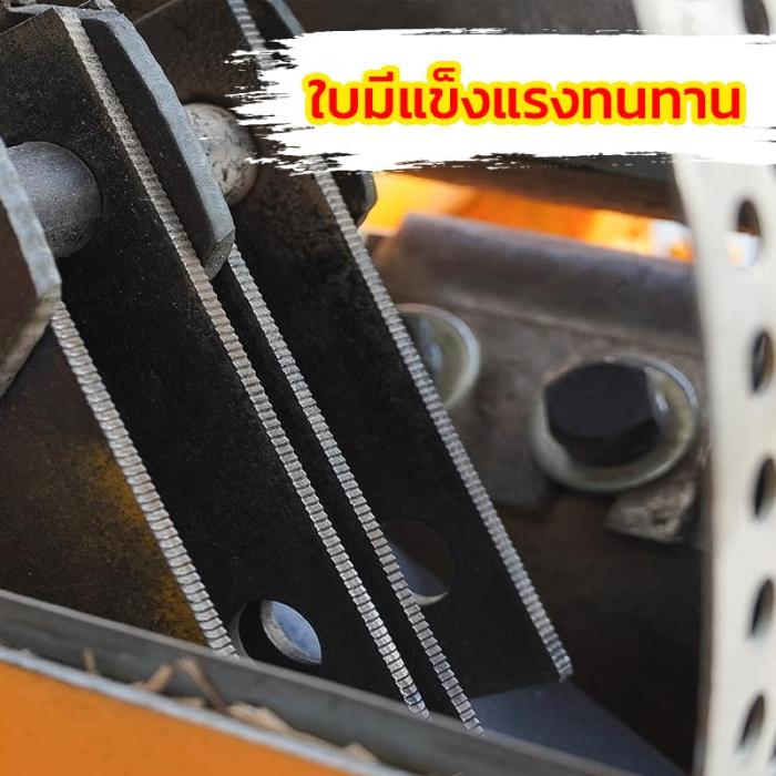 เครื่องย่อยกิ่งไม้-รูป3-1