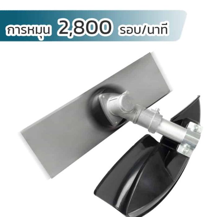 เครื่องตัดหญ้า-2-จังหวะ-800x800-2-V2