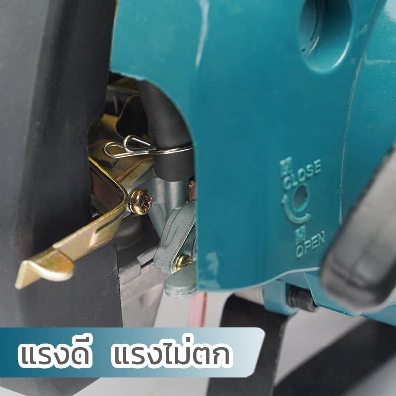 เครื่องตัดหญ้า-2-จังหวะ-800x800-2