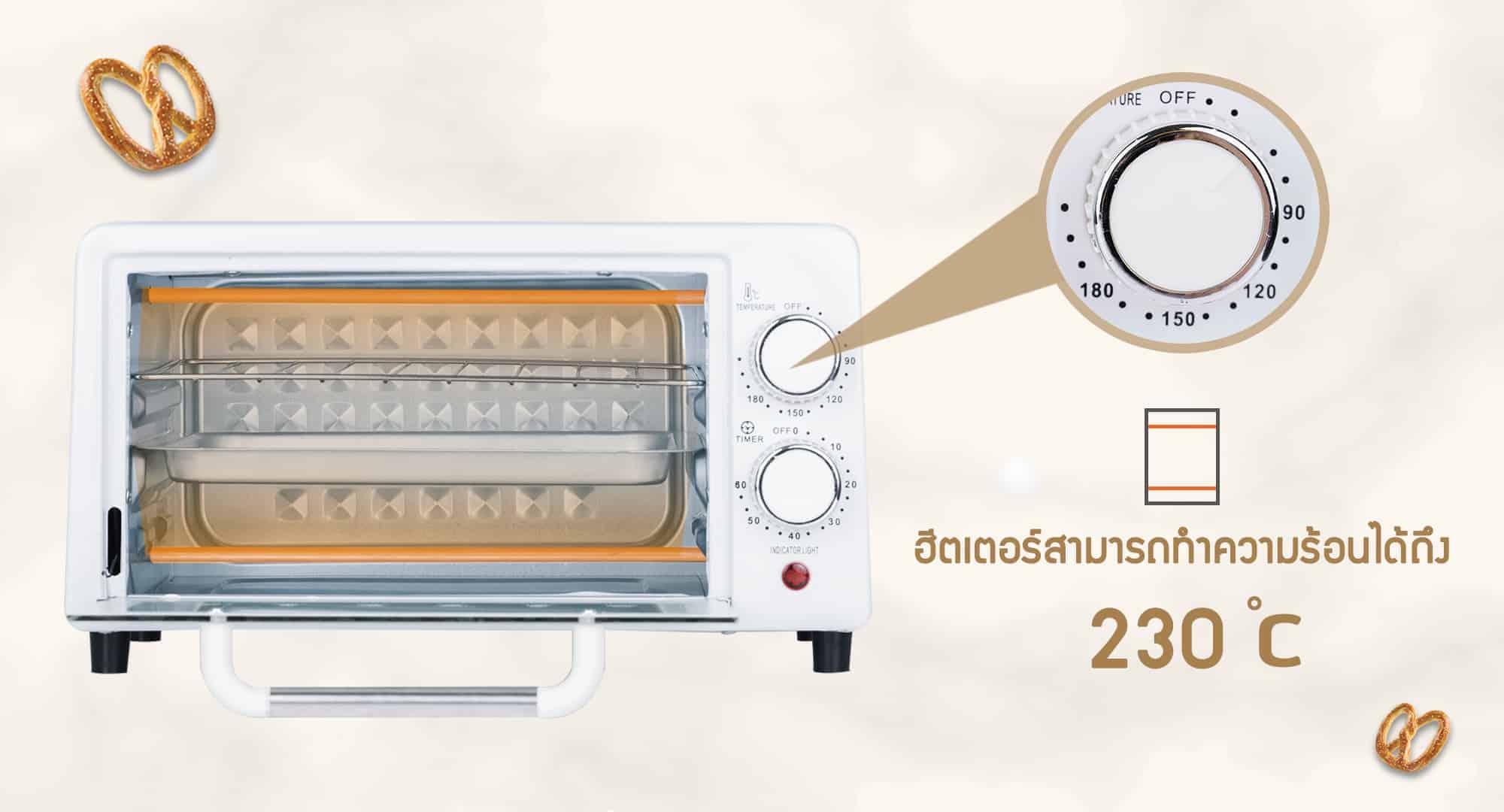 เตาอบขนมปัง-ระบบไฟ12