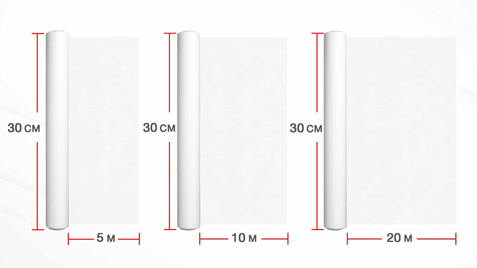 กระดาษ-อบขนม--ขนาดV2