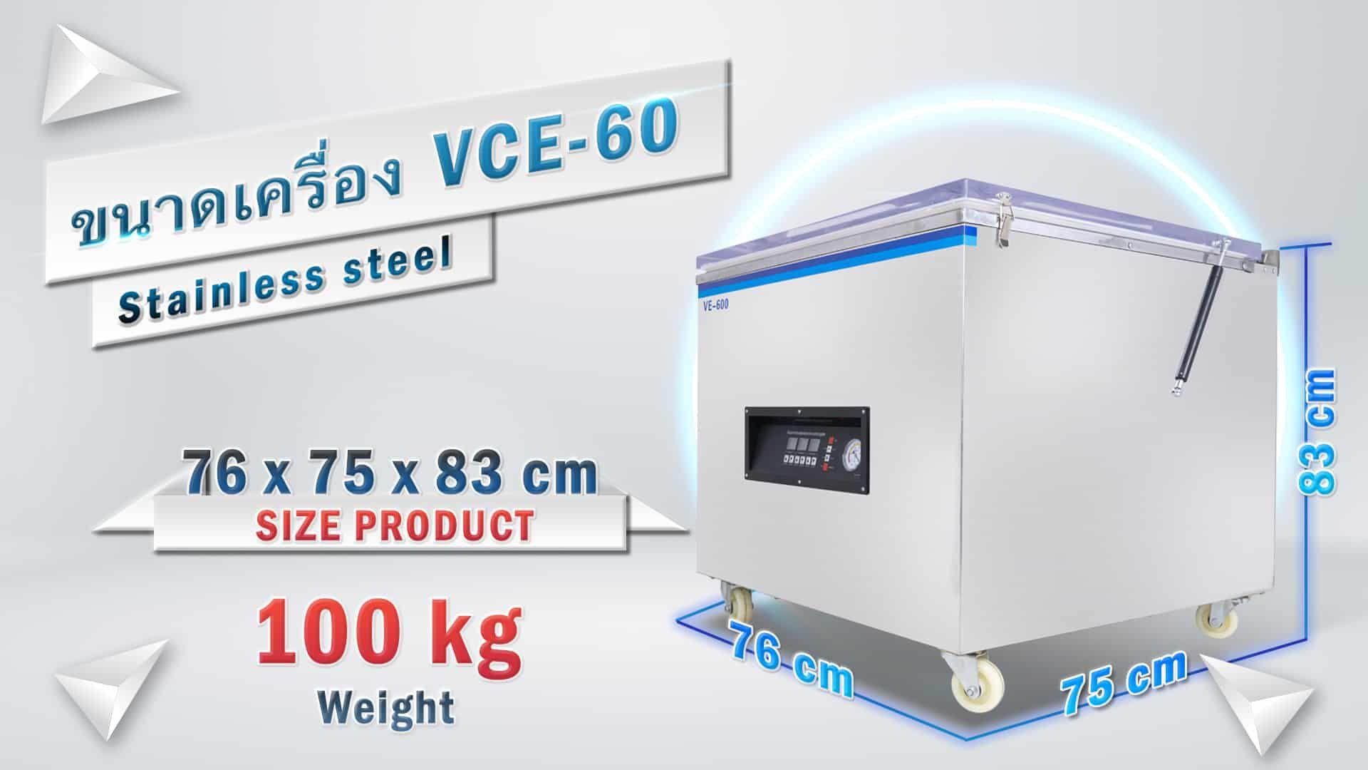 Dimension VCE