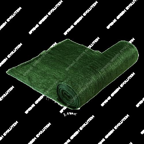 SLAN-GREEN1