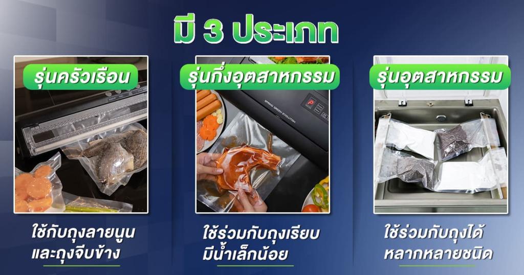 FQA-เครื่องซีลสุญญากาศ1