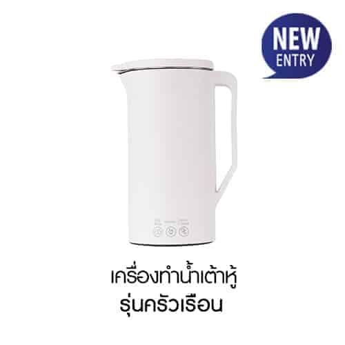 soy-milk-machine-สินค้าแนะนำ1.2
